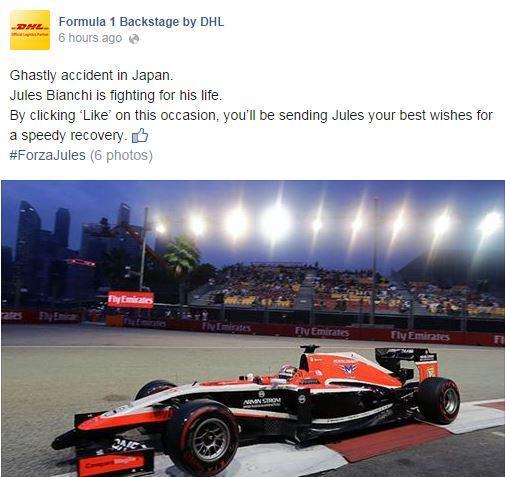 Formula One Like Plz