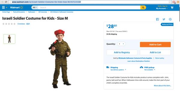 Costume de soldat israelien